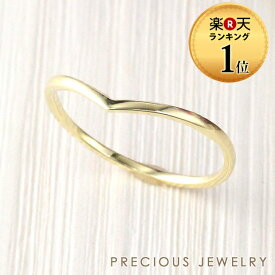 ピンキーリング リング 指輪 10金 k10 10k 極細リング 華奢 シンプル ゴールド V字 ファランジ 重ねづけ イエローゴールド ピンクゴールド ホワイトゴールド 0号〜15号 0.5号サイズ作れます【prering_l】