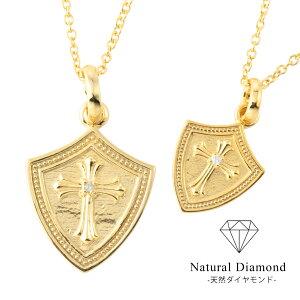 ポイント10倍 ペアネックレス シルバー925 2個セット 大人 ゴールド ダイヤモンド ペアペンダント メンズ レディース 人気 ブランド クロス 十字架 カップル シンプル かっこいい ペア ネック