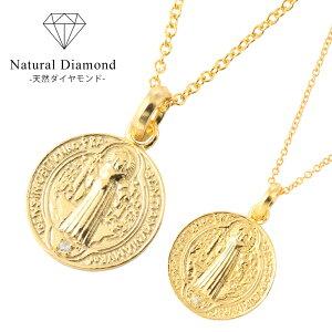 ペアネックレス 大人 シルバー925 2個セット ゴールド ダイヤモンド ペアペンダント メンズ レディース 人気 ブランド コイン カップル シンプル かっこいい ペア ネックレス カップル ペアル