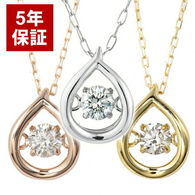 ダンシングストーン ダイヤモンド ネックレス 18金 K18 クロスフォー ゴールド ホワイトゴールド イエローゴールド ピンクゴールド ネックレス 揺れるダイヤ ドロップ 雫 プレゼント ギフト