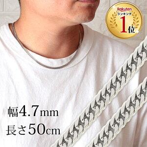 10%OFFクーポン配布中 喜平ネックレス 6面W 6面ダブル 喜平チェーン シルバー メンズ アクセサリー シルバー925 50cm 4.7mm 1.7mm 20g 変色防止 ネックレス メンズ チェーン かっこいい 中折れ スター