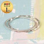 指輪レディースK182連極細リング(JAA)