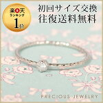 指輪レディース10金リングホワイトゴールドK10WGダイヤモンド0.03ctリング[jar-05410]