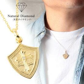 20%OFFクーポン配布中 ネックレス メンズ シルバー クロス 十字架 ブランド ゴールド ダイヤモンド シルバー925 シンプル かっこいい おしゃれ Royal Stag Zest ペンダント 10代 20代 30代 40代 プレゼント アクセサリー