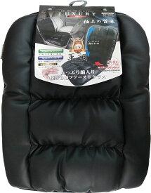シートカバー 軽自動車 普通車 クッション 車用クッション レザー調 快適 高級感 綿入り 座席 フロント フリーサイズ ブラック 黒 車 カーアクセサリー カー小物 車小物 車用品 nbox NBOX タント PDC145