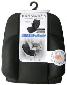 シートカバー 軽自動車 普通車 クッション 車用クッション レザー調 低反発 快適 もっちり しっとり 座席 フロント フリーサイズ ブラック 黒 車 カーアクセサリー カー小物 車小物 車用品 nbox NBOX タント PDC042