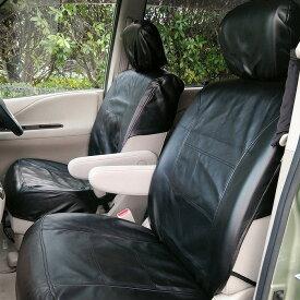シートカバー 軽自動車 普通車 フリーサイズ 軽 汎用 コンパクトカー ミニバン 運転席 前席 前座席 助手席 レザー調 上品 ブラック 黒 車 カーアクセサリー カー小物 車小物 車用品 nbox NBOX タント PPS012
