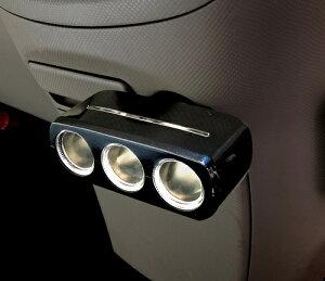 3連ソケット ソケット シガーソケット 増設 角度調節機能 クリア発光 LED 12V用 3電源 車用 車 電源 コンセント ライト付き 発光 安全ヒューズ内蔵 カーアクセサリー 車アクセサリー カー小物