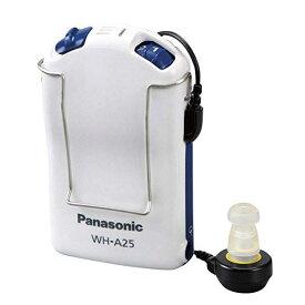パナソニック WH-A25 Panasonic プレゼント 健康
