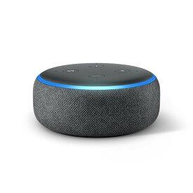 Echo Dot 第3世代 - スマートスピーカー アレクサ チャコール
