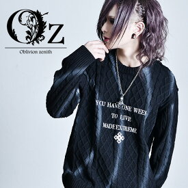 【Oz select】Spray design sweater V系 ニット ヴィジュアル系 ファッション セーター ニット クルーネック 個性的 ロック ファッション オーバーサイズ ストリート系 ニット ホスト 衣装 派手 な 服 メンズ ゴシック メンヘラ 服 ビッグシルエット カットソー OZ オズ