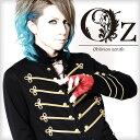 【Oz select】Gold piping napoleon jacket†ナポレオンジャケット ナポレオン ジャケット V系 ファッション メンズ ヴィジュ...