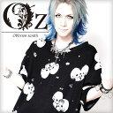 【Oz select】Crash skull pattern knit TEE†ビッグT Tシャツ オーバーサイズ サマーニット 半袖 スカル 総柄 クラッシュ...