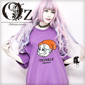 【Oz select】Twinkle T-Shirt†ビッグTシャツ Tシャツ 半袖 オーバーサイズ BIG-T ロング丈 ワッペン 刺繍 原宿系 V系 ファッション メンズ ヴィジュアル系 ビジュアル系 ロック ROCK パンク ロックファッション 個性的 キャラクター レディース ペアルック Oz オズ
