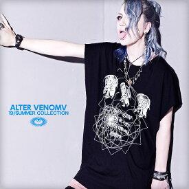 【ALTER VENOMV オルターベノム】Cybernetics TEE†ビッグT ビッグTシャツ Tシャツ ノースリーブ ドロップショルダー プリント BIG-T ビッグTEE オーバーサイズ V系 ファッション メンズ ヴィジュアル系 ビジュアル系 ロック ROCK パンク ロックファッション Oz オズ