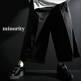 【minority】Ankle Wide Pants†ワイドパンツ メンズ モード系 ファッション アンクルパンツ ガウチョパンツ スラックス ワンタック タックパンツ ブラック ストリート系 ロック ROCK ロックファッション 新作 個性的 個性派 Oz オズ