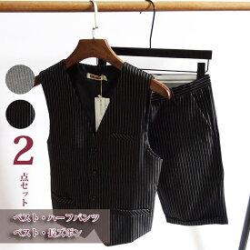グレー ブラック ストライプ アッシャースーツ グルームズマン  メンズ服 ハワイスタイル フォーマル 「ベスト+ハーフパンツ」 「ベスト+長ズボン」 NZ164Y カジュアル スリム 結婚式 お祝い 五分丈 パンツ