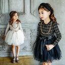 ワンピース 子供ドレス ネイビー オフホワイト お姫様ドレス 子ども 女の子 キッズワンピース dress 100/110/120/130/140cm ET165Y 入…