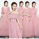 ロングブライズメイドドレス くすんだピンク グレー マキシ丈 お揃いドレス ゲストドレス フォーマル パーティーワン…