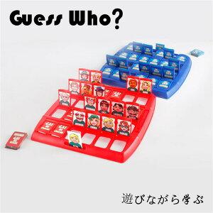 Guess Who?ゲスフー WHO IS IT?アメリカ カードゲーム 卓上ゲーム こども 室内 遊び おうち時間 海外 知育玩具 誕生日プレゼント どれがいっしょデュオ 5歳 6歳 子供 男の子 女の子 小学生 ドイ