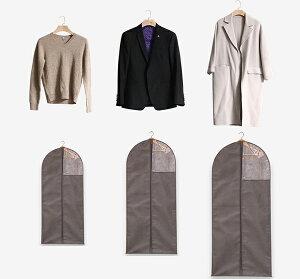 アウターカバー 衣装収納 スーツ収納袋 保管用 ジャケット収納 かばん ドレスバッグ 90×60cm 110×60cm 135×60cm アウターバッグ