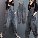 レディース デニム 女性 サロペット デニム パンツ ジーンズ オーバーオール 女 デニムサロペット ファッション ロングパンツ 体型カバー 大きいサイズあり 大人 ボトムス M L XL XXL