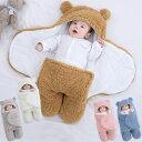 送料無料 ベビー 新生児 赤ちゃん毛布 おくるみ もこもこ 厚手 あったか タオルケット 防寒 秋 冬 超可愛い 無地 出産…