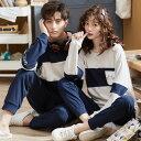【男女セットの価格】 ペアパジャマ セット ギフト 結婚祝い プレゼント 韓国風 ペアで揃えられる もこもこ ルームウ…