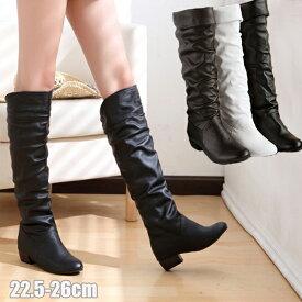 レディース ブーツ 女性 ロングブーツ 大人 靴 ローヒール 秋冬 大きいサイズあり おしゃれ 通勤 履きやすい 歩きやすい ブーツ 痛くない ブラック ブラウンホワイト22.5cm 23cm 24cm 24.5cm 25cm 25.5cm 26cm