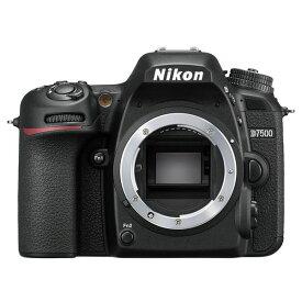 【中古】【1年保証】【美品】Nikon D7500 ボディ