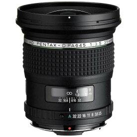 【中古】【1年保証】【美品】PENTAX HD D FA645 35mm F3.5 AL