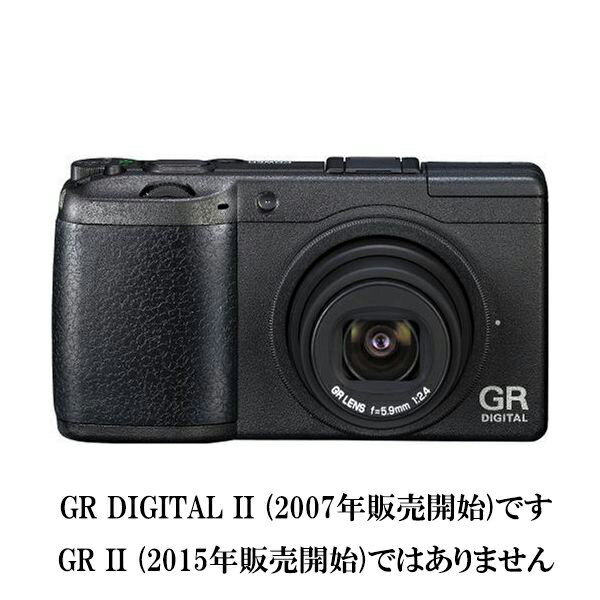 【中古】【1年保証】【美品】 RICOH GR DIGITAL II