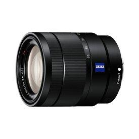 【中古】【1年保証】【美品】SONY E Vario-Tessar T* 16-70mm F4 ZA OSS SEL1670Z