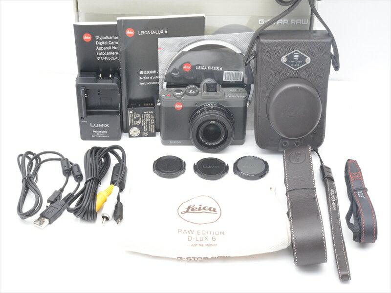 【あす楽】【中古】【1年保証】【美品】 Leica D-LUX6 G-STAR RAWエディション 18169