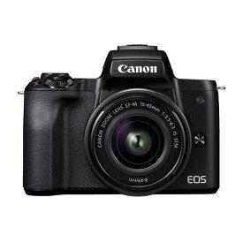 【中古】【1年保証】【美品】Canon EOS Kiss M レンズキット 15-45mm IS STM ブラック