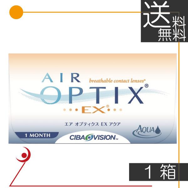 【処方箋不要】【送料無料】エアオプティクスEXアクア×1箱(1か月交換)