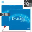 Dailies90