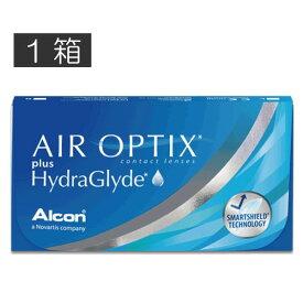 【処方箋不要】エアオプティクス プラス ハイドラグライド (6枚)×1箱 (アルコン) (mail)