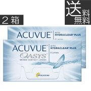 【処方箋不要】【送料無料】アキュビューオアシス1箱(acuvueoasys)(2week)【シリコン】