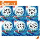 【送料無料】コンセプトクイック 240ml(中和液30本入)×6本ソフトコンタクト 洗浄液 ケア用品