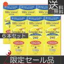【送料無料】HOYA シンプルワン【240ml】×6本(mail)