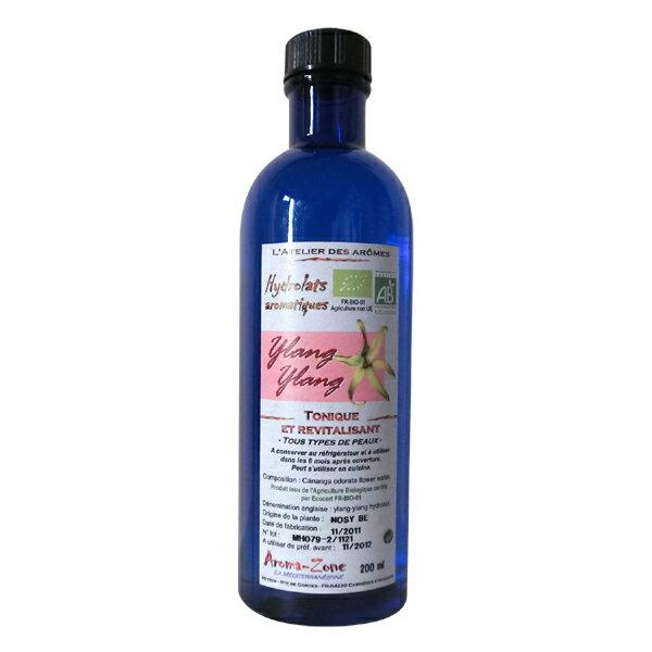 フランス製BIOイランイラン化粧水