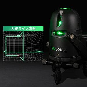 VOICE 3ライン グリーンレーザー墨出し器 Model-G3 アプリからの遠隔操作 タッチスイッチ メーカー1年保証 アフターメンテナンスも充実 大矩ライン照射モデル 墨出器 墨出し 墨だし器 墨出し機