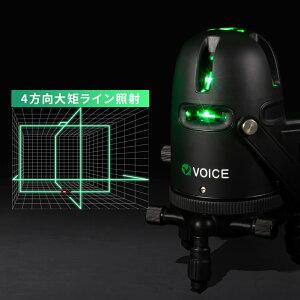 VOICE 5ライン グリーンレーザー墨出し器 Model-G5 アプリからの遠隔操作 タッチスイッチ メーカー1年保証 アフターメンテナンスも充実 4方向大矩ライン照射モデル 墨出器 墨出し 墨だし器 墨出