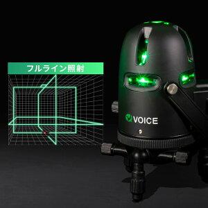 VOICE フルライン グリーンレーザー墨出し器 Model-G8 アプリからの遠隔操作 タッチスイッチ メーカー1年保証 アフターメンテナンスも充実 フルライン照射モデル 墨出器 墨出し 墨だし器 墨出