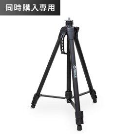 【同時購入専用】VOICE レーザー墨出し器用 エレベーター三脚 Model-T