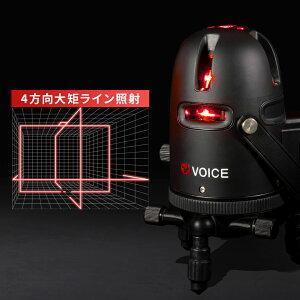 VOICE 5ラインレーザー墨出し器 Model-R5 アプリからの遠隔操作 タッチスイッチ メーカー1年保証 アフターメンテナンスも充実 4方向大矩ライン照射モデル 墨出器 墨出し 墨だし器 墨出し機 墨出