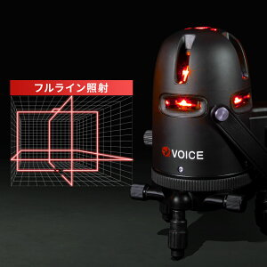 VOICE フルライン レーザー墨出し器 Model-R8 アプリからの遠隔操作 タッチスイッチ メーカー1年保証 アフターメンテナンスも充実 フルライン照射モデル 墨出器 墨出し 墨だし器 墨出し機 墨出