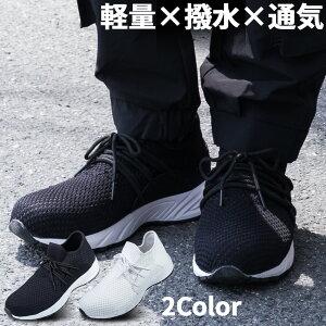 WWISM安全靴作業靴セーフティシューズスニーカー軽量軽作業通気性鋼先芯