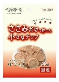 ささみ・小さなチップ ペッツルート 55g 国産 犬 おやつ 超小型犬 小型犬 中型犬 大型犬用